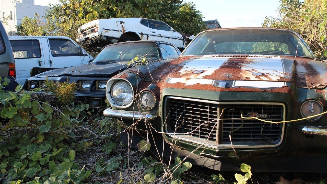 Junk Cars Grant Park